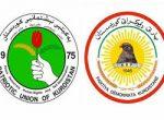 كردستان العراق، توتر وأزمة جديدة خطيرة